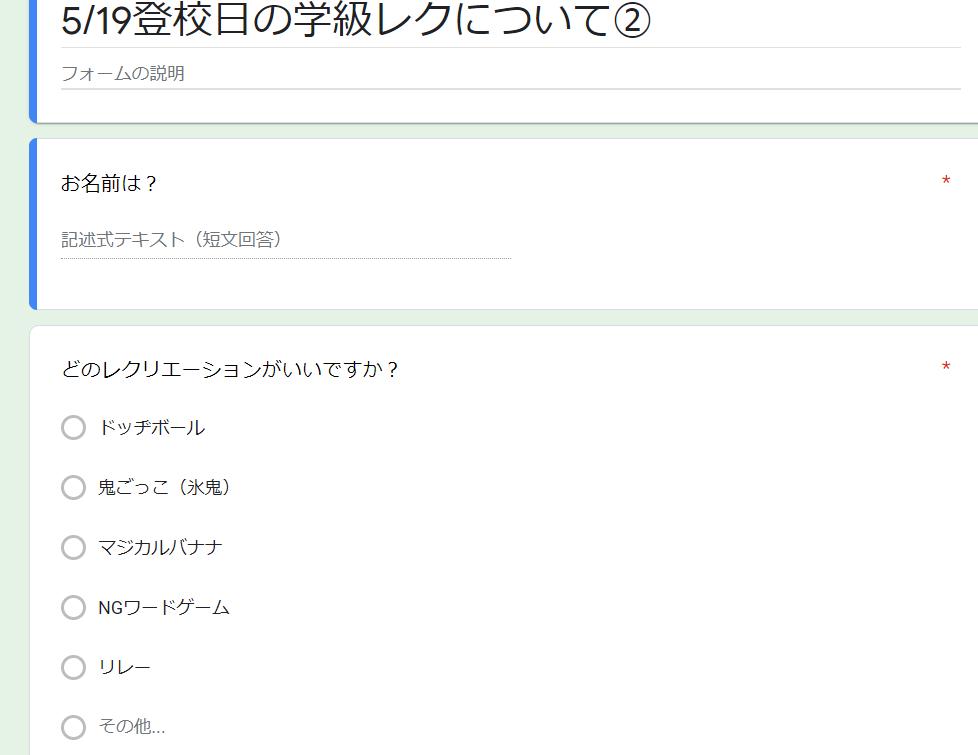 f:id:kaichinozomi:20200520174544p:plain