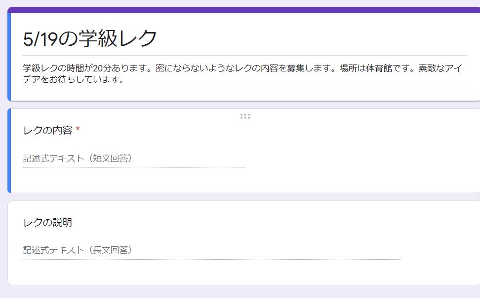 f:id:kaichinozomi:20200520174603p:plain