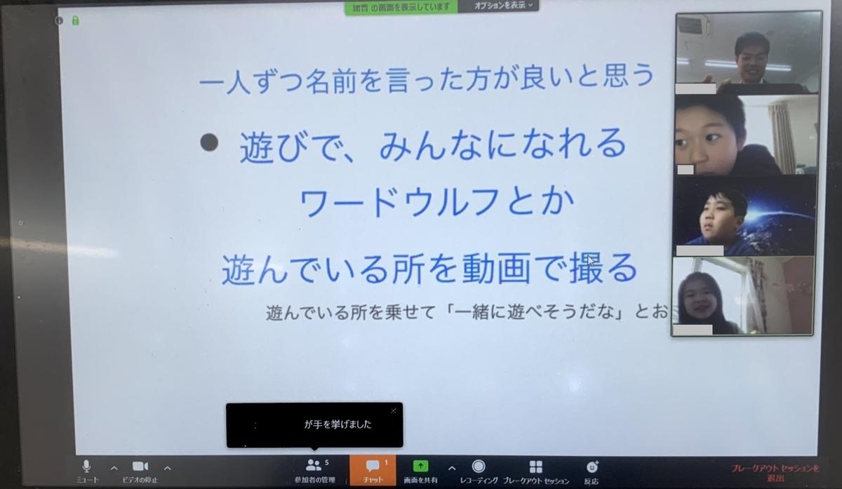 f:id:kaichinozomi:20200526174524j:plain