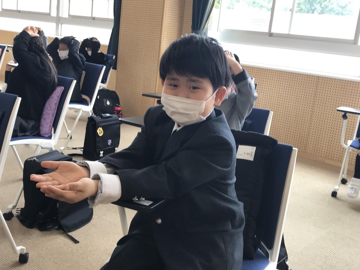 f:id:kaichinozomi:20200529104519j:plain