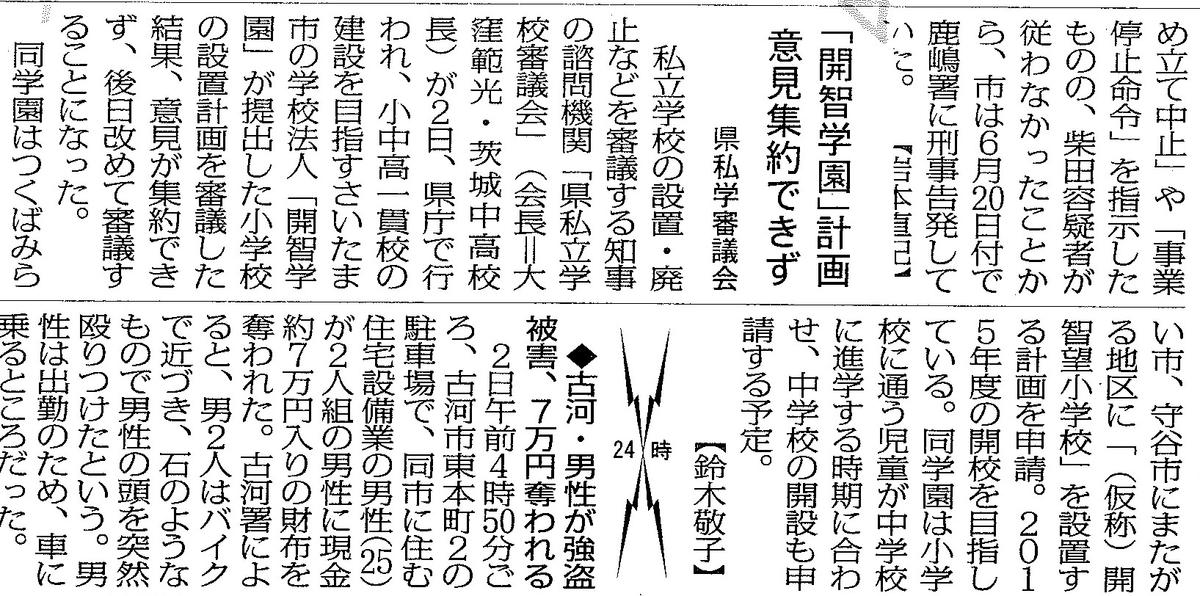 f:id:kaichinozomi:20200602085755j:plain