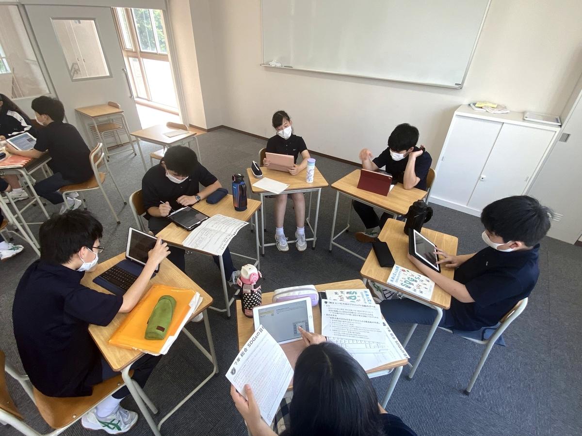 f:id:kaichinozomi:20200801155006j:plain