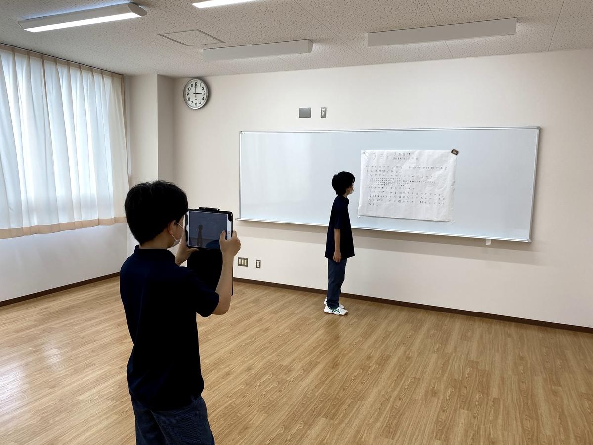f:id:kaichinozomi:20200801223325j:plain