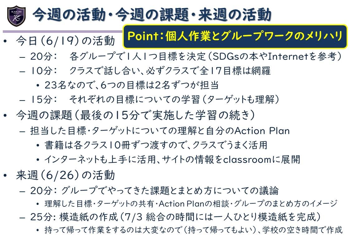 f:id:kaichinozomi:20200805141012j:plain