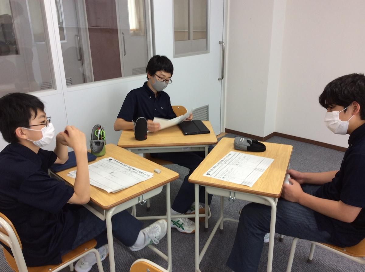 f:id:kaichinozomi:20200805151128j:plain