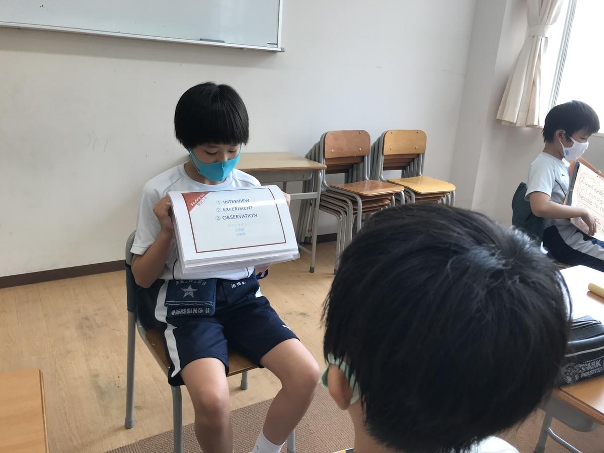 f:id:kaichinozomi:20200904200410j:plain