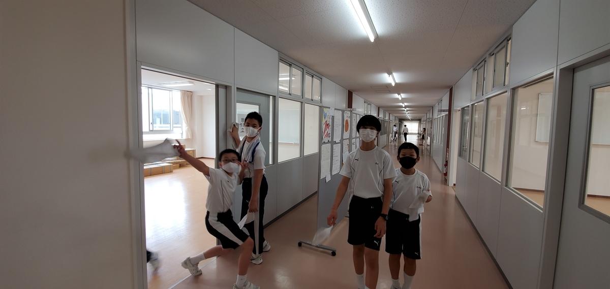 f:id:kaichinozomi:20200908122305j:plain