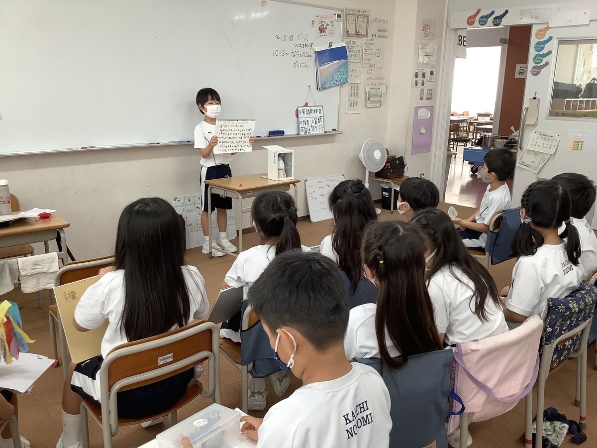 f:id:kaichinozomi:20200925114006j:plain