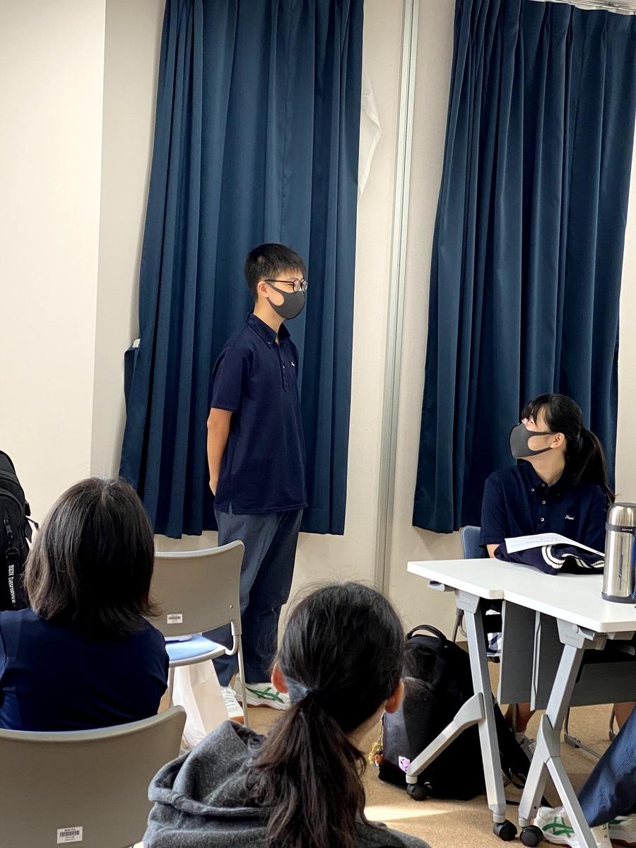 f:id:kaichinozomi:20201003161728j:plain