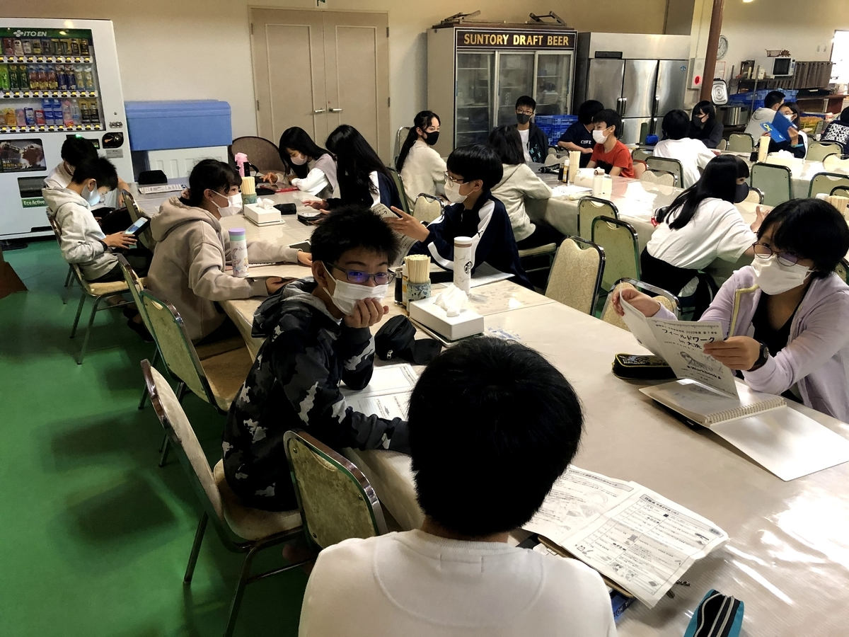 f:id:kaichinozomi:20201003173148j:plain