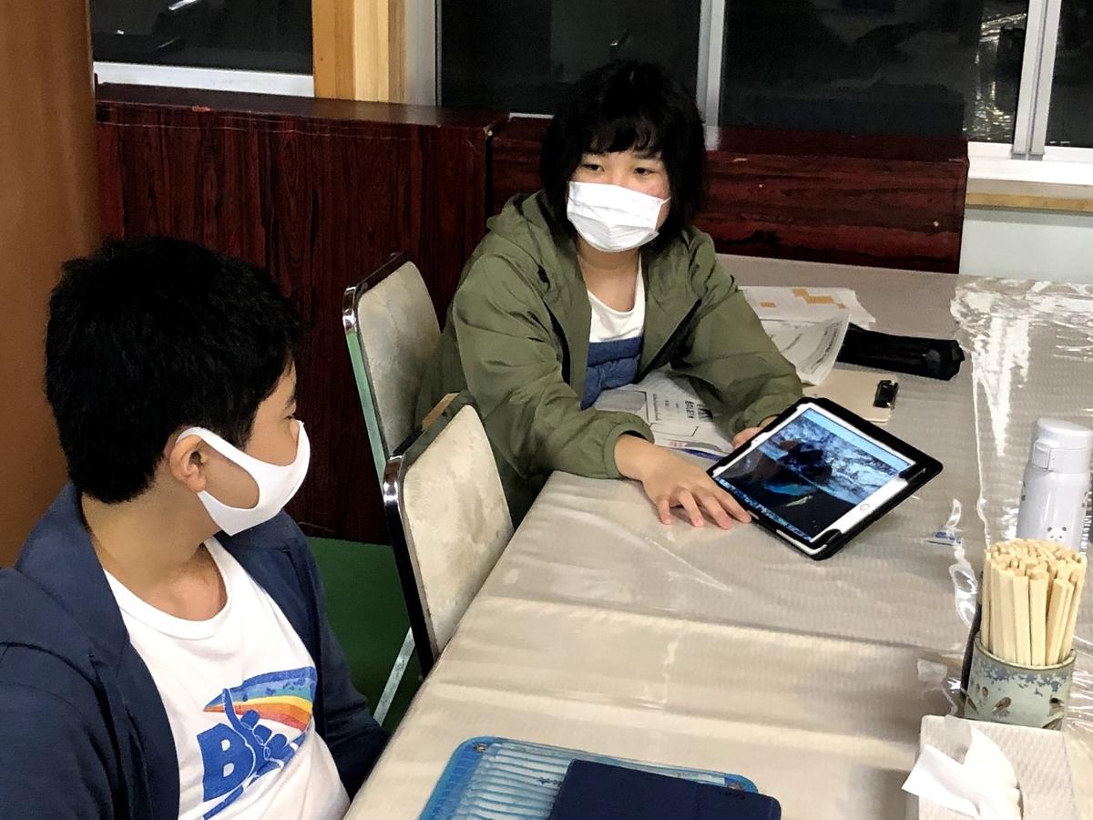 f:id:kaichinozomi:20201003173231j:plain