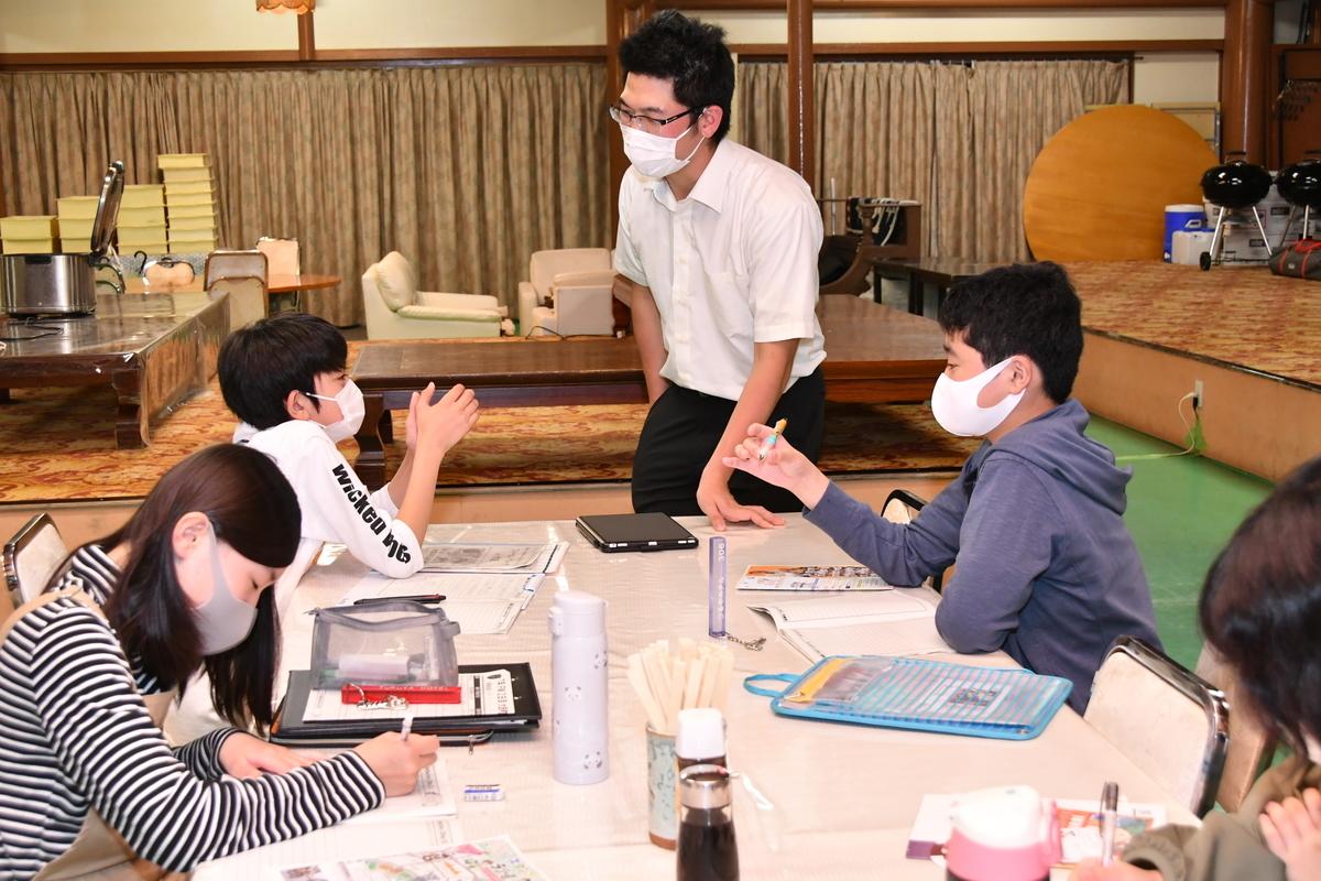 f:id:kaichinozomi:20201008093136j:plain