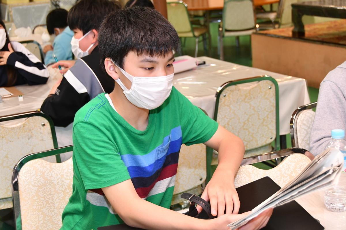 f:id:kaichinozomi:20201008093327j:plain