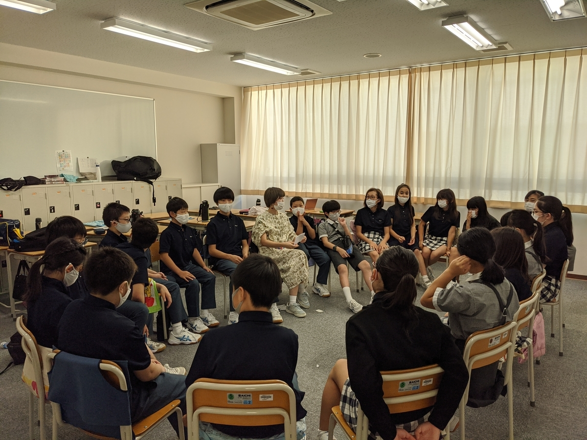 f:id:kaichinozomi:20201009143811j:plain