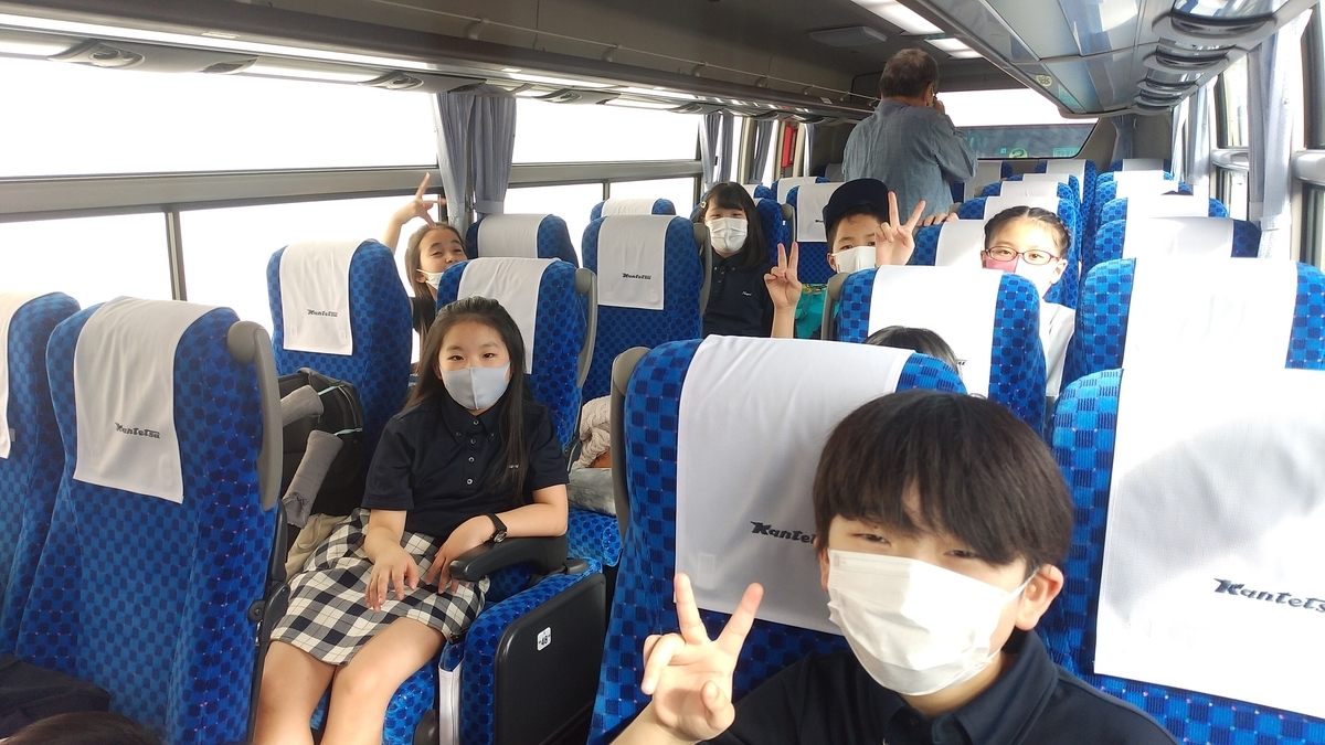 f:id:kaichinozomi:20201013094713j:plain