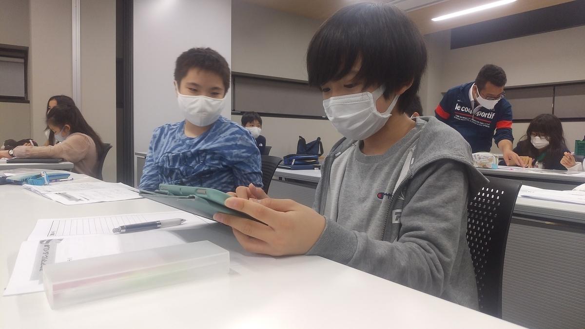 f:id:kaichinozomi:20201013115509j:plain