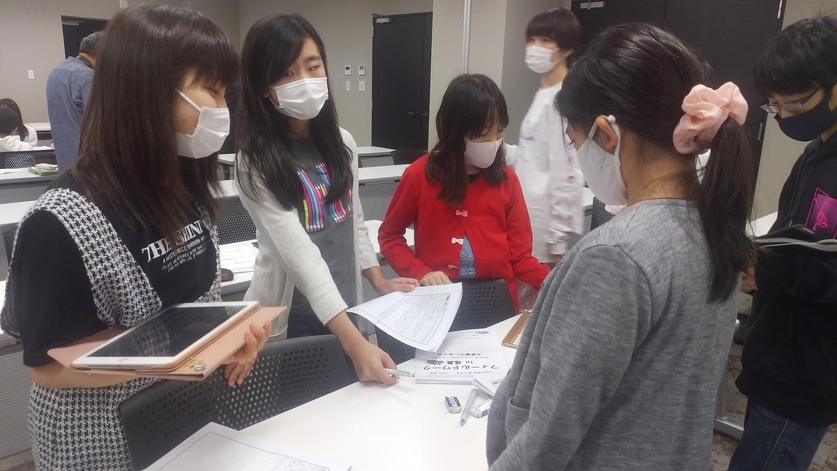 f:id:kaichinozomi:20201013115542j:plain
