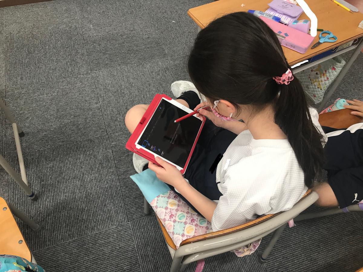 f:id:kaichinozomi:20201028153141j:plain