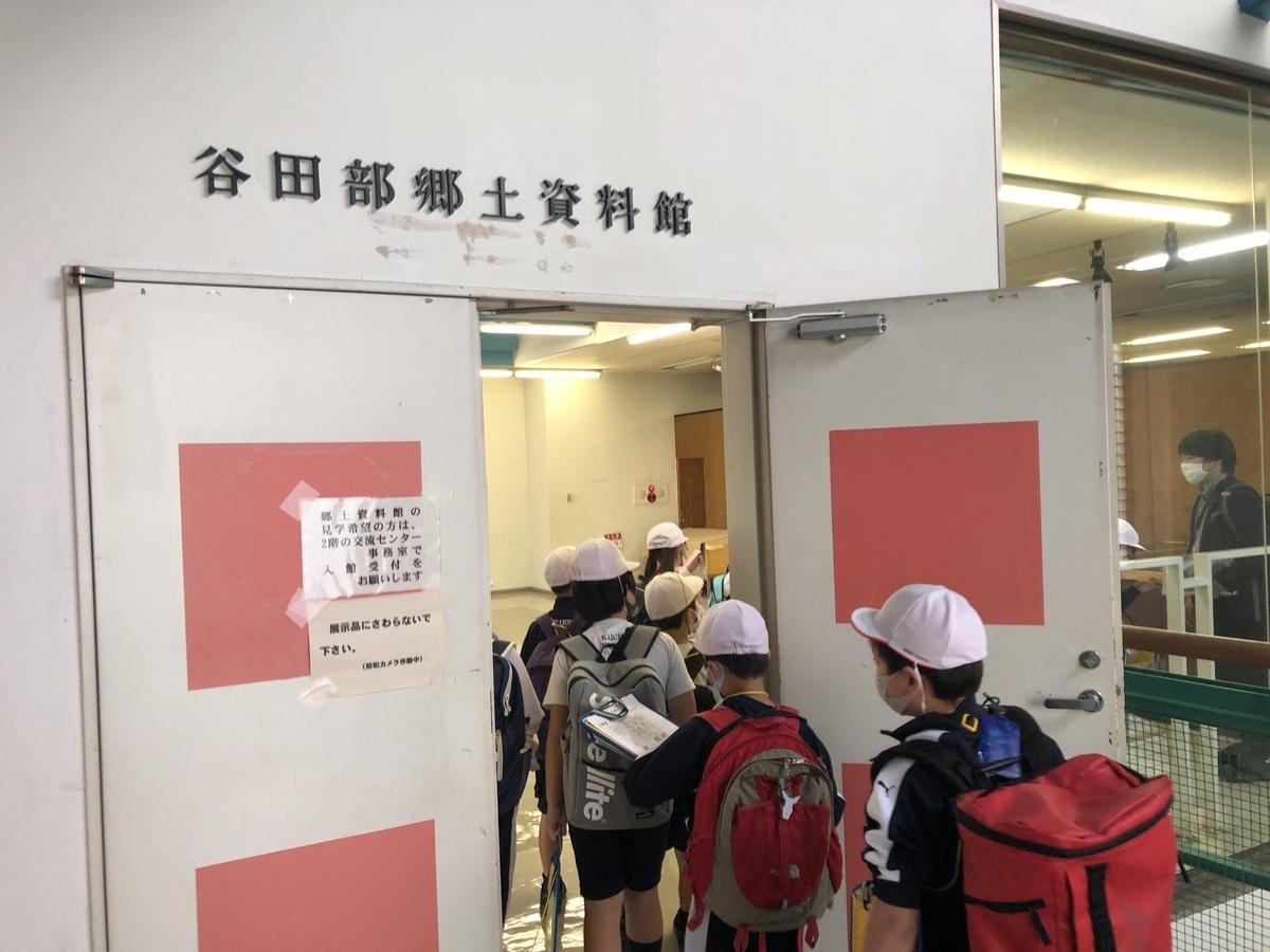 f:id:kaichinozomi:20201127140817j:plain