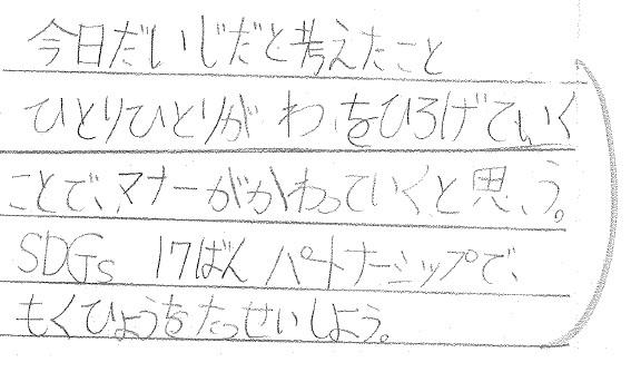 f:id:kaichinozomi:20201215190544j:plain