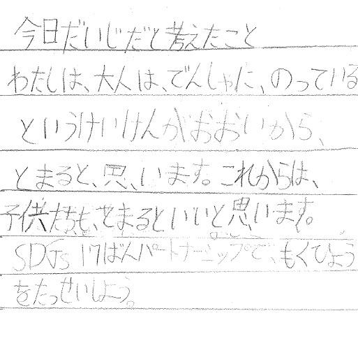 f:id:kaichinozomi:20201215190638j:plain
