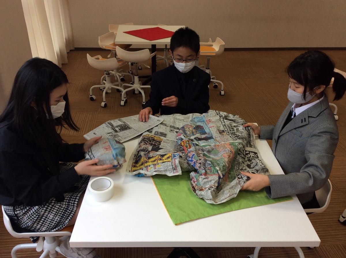 f:id:kaichinozomi:20210116162029j:plain