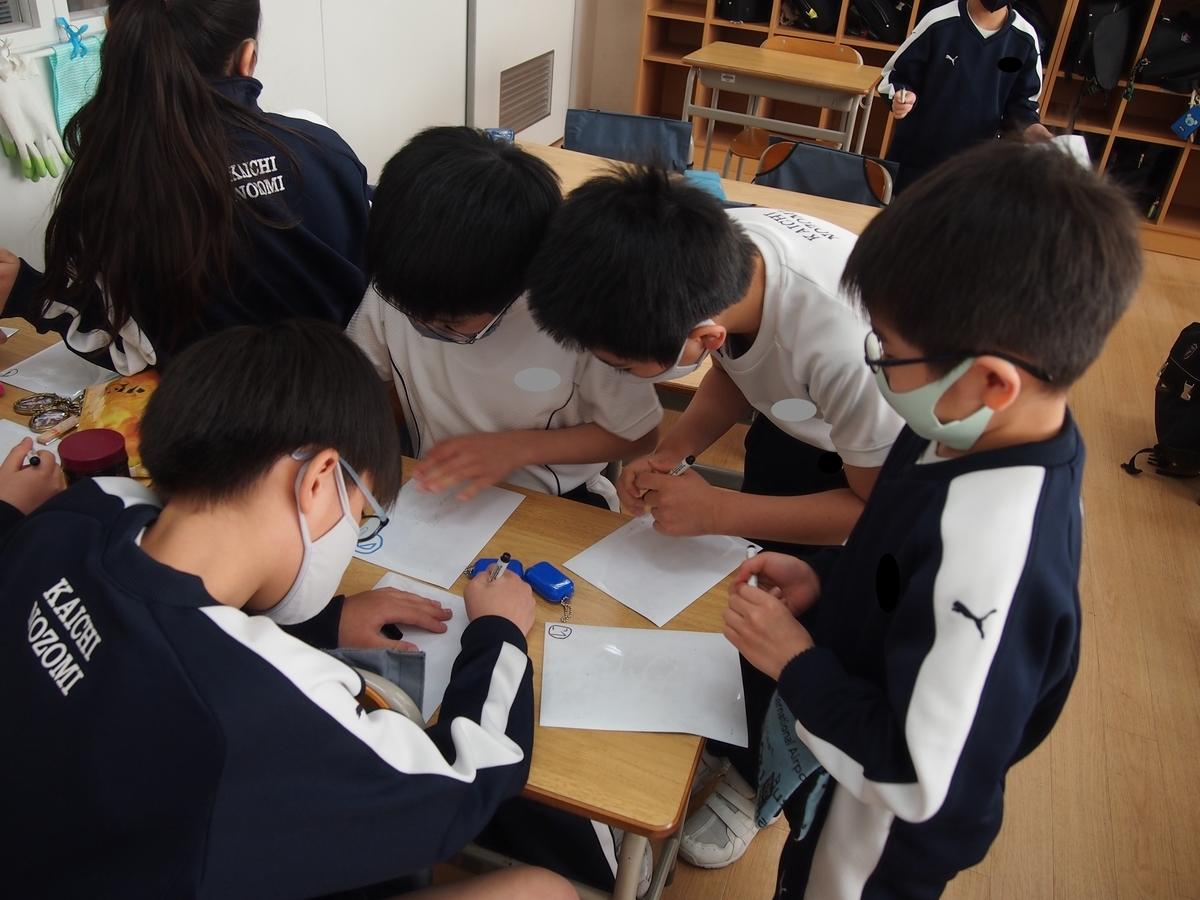 f:id:kaichinozomi:20210120121821j:plain