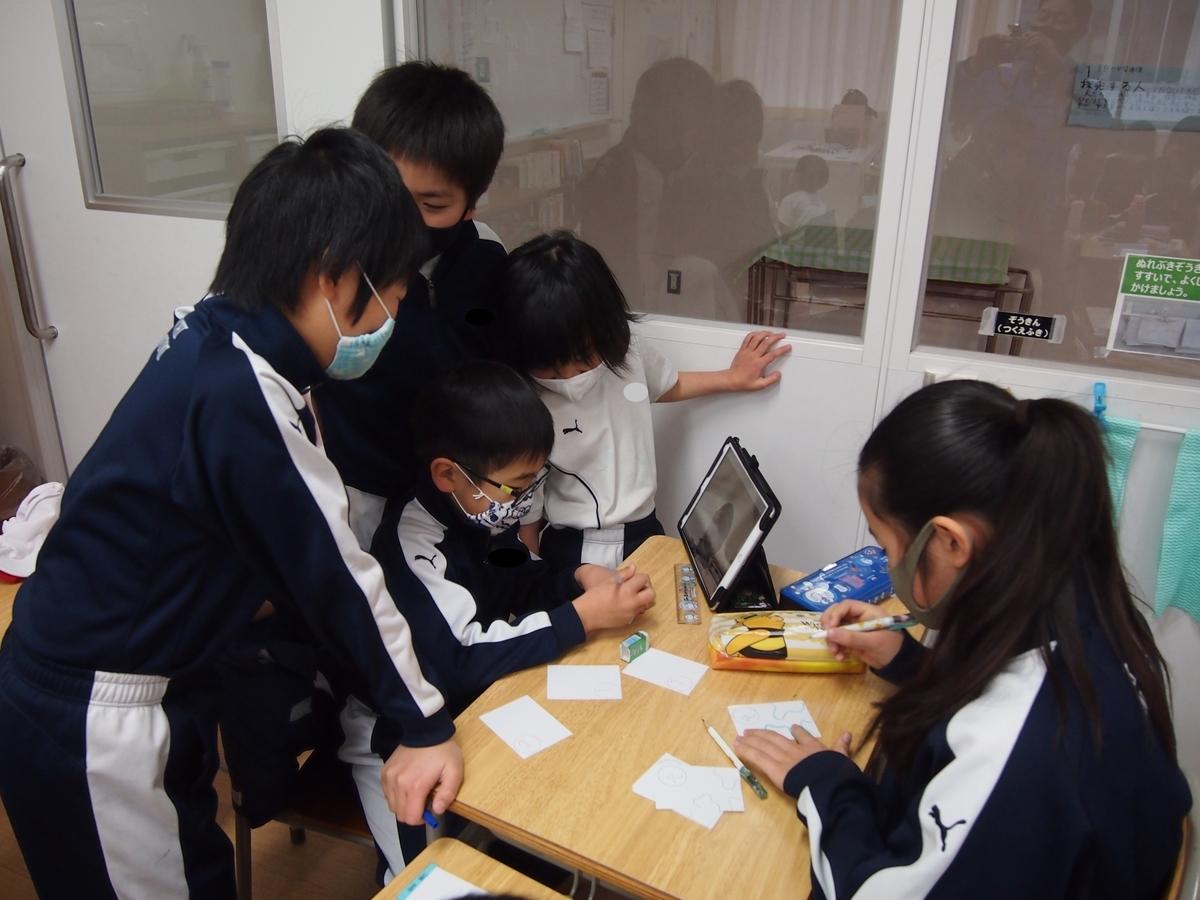 f:id:kaichinozomi:20210120122055j:plain
