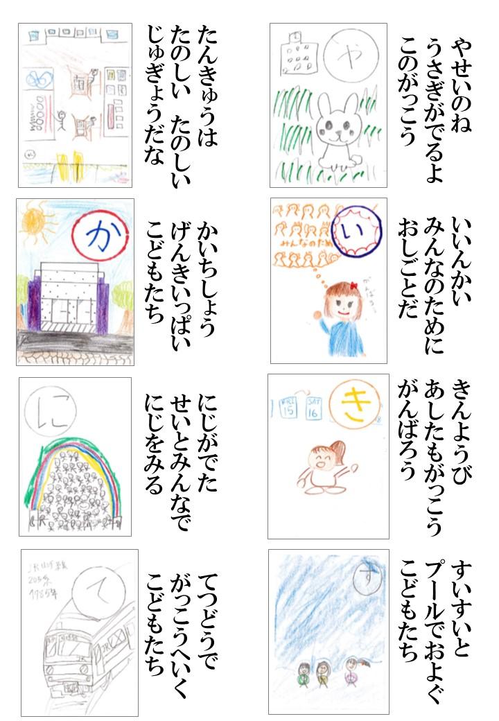 f:id:kaichinozomi:20210120122150j:plain