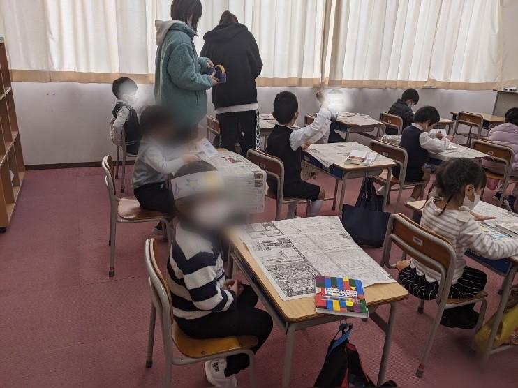 f:id:kaichinozomi:20210125205256j:plain