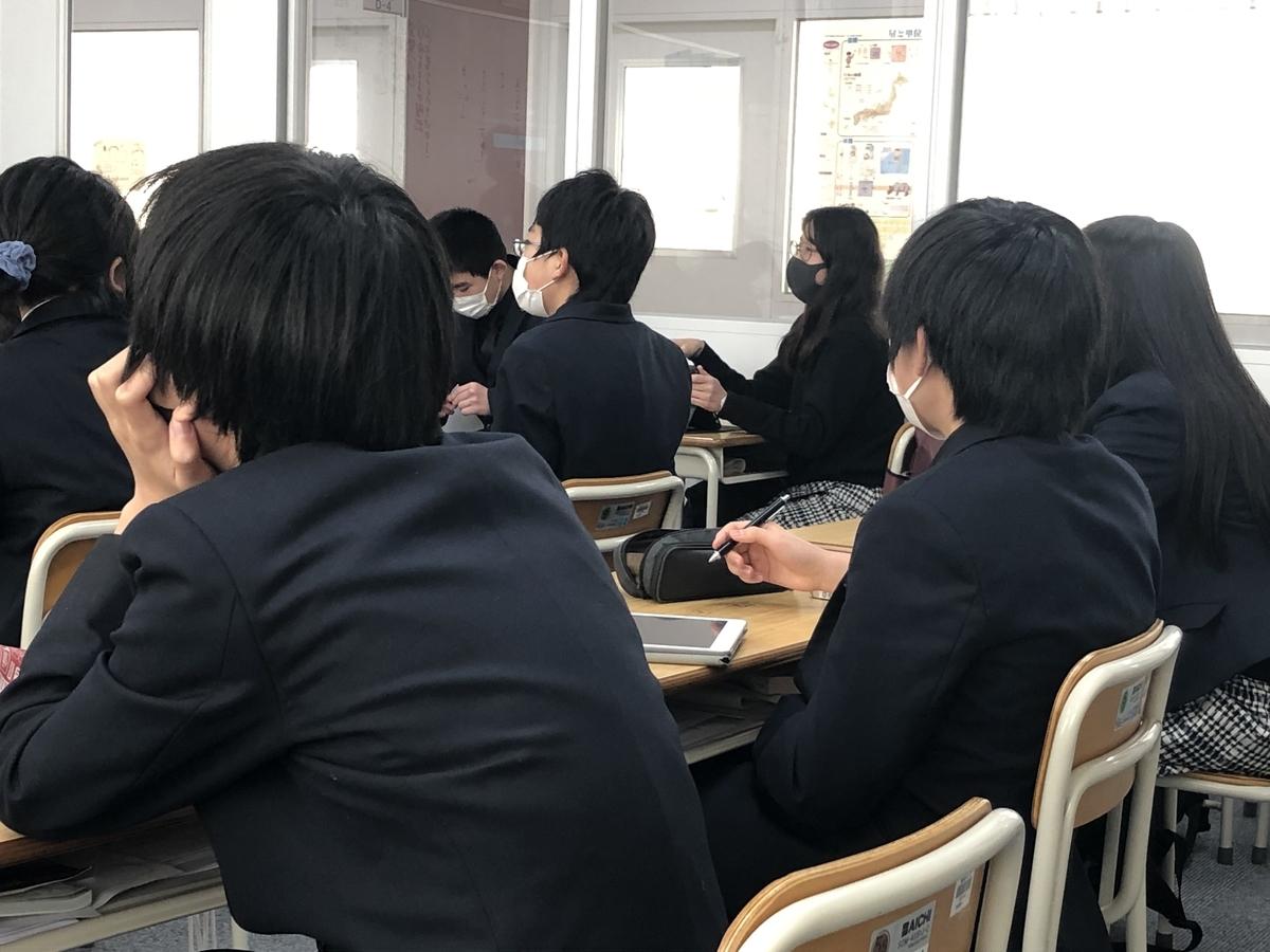 f:id:kaichinozomi:20210127103413j:plain