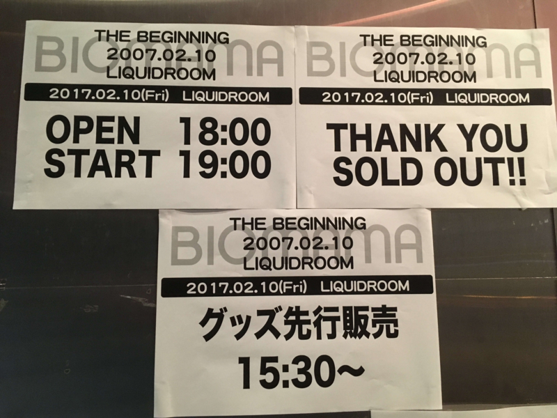 BIGMAMA「THE BEGINNING 2007.02.10」