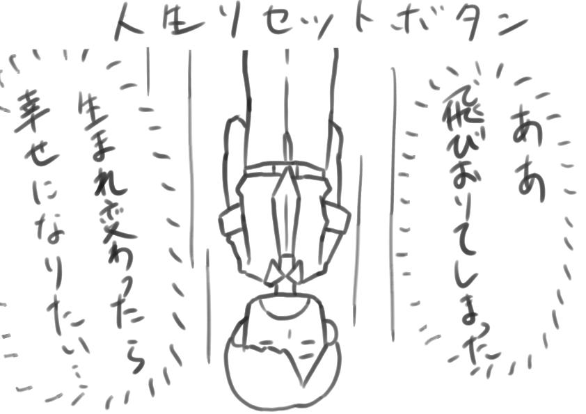 f:id:kaicho_oekaki:20210601124624j:plain