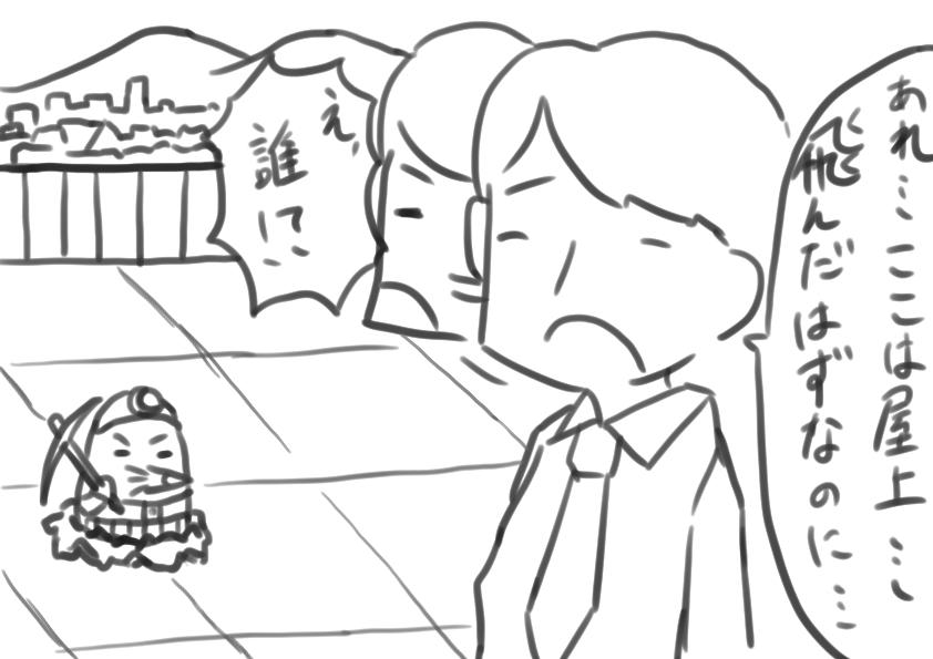 f:id:kaicho_oekaki:20210601124707j:plain