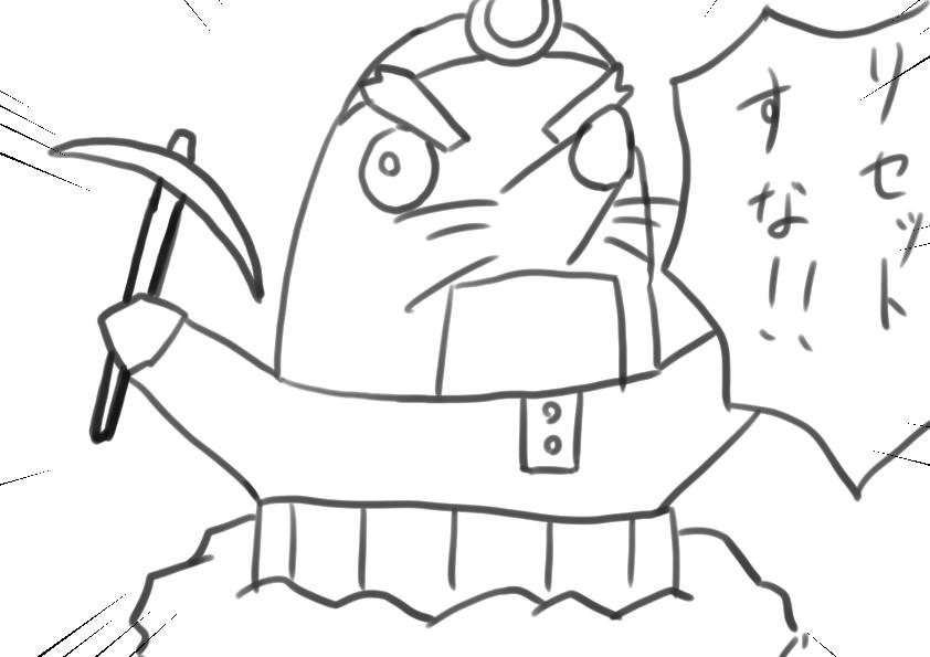f:id:kaicho_oekaki:20210601124711j:plain