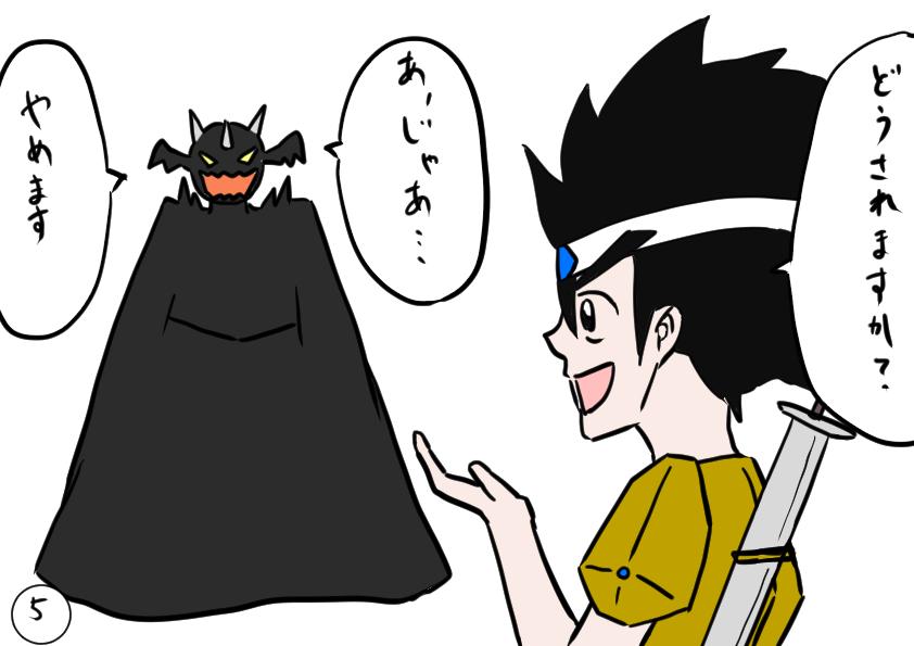 f:id:kaicho_oekaki:20210601124914j:plain