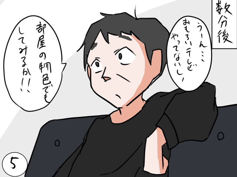 f:id:kaicho_oekaki:20210601125945j:plain