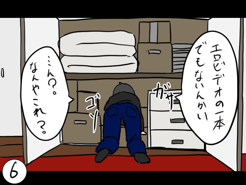 f:id:kaicho_oekaki:20210601125954j:plain