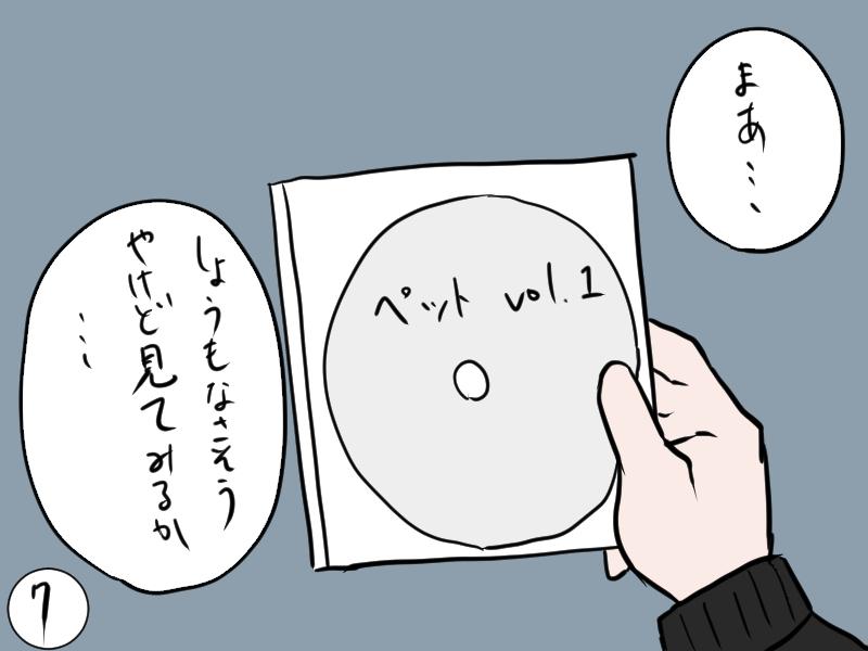 f:id:kaicho_oekaki:20210601125957j:plain