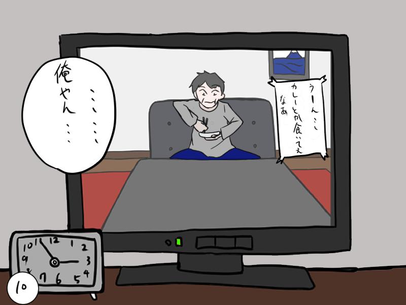 f:id:kaicho_oekaki:20210601130019j:plain