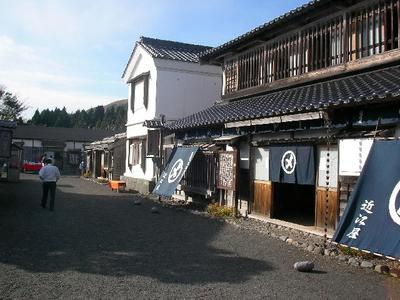 f:id:kaichosan:20041118204401:image