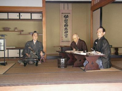 f:id:kaichosan:20041118204428:image