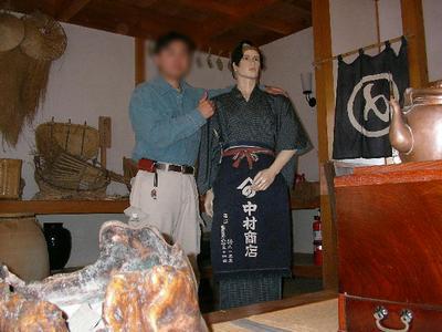 f:id:kaichosan:20041118204440:image