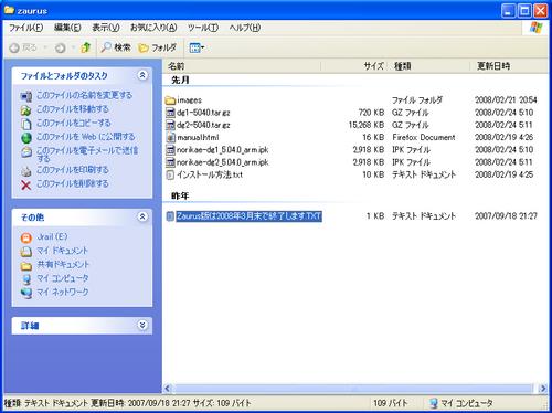 f:id:kaichosan:20080313104722j:image