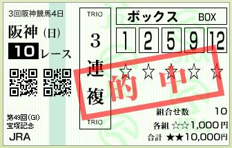 f:id:kaichosan:20080629160616j:image