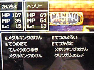 f:id:kaichosan:20080817105023j:image