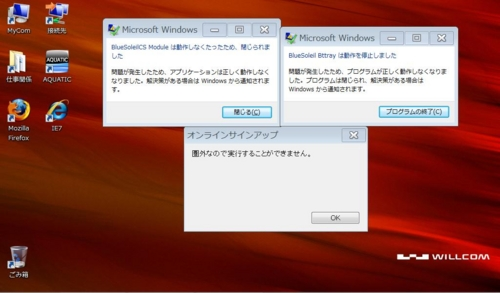 f:id:kaichosan:20081012142442j:image
