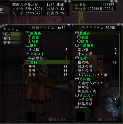 f:id:kaichosan:20090430033512j:image