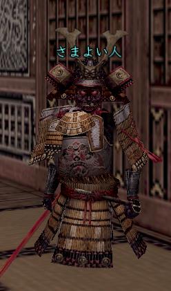 f:id:kaichosan:20090507051955j:image