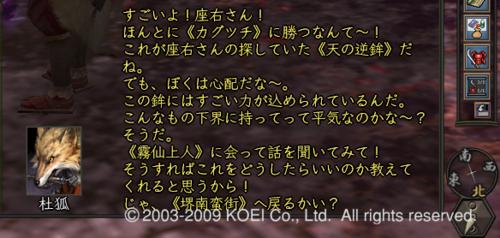 f:id:kaichosan:20090507052001j:image